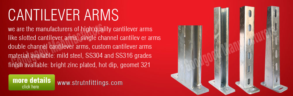 cantilever arms - double channel cantilever arms - slotted cantilever arms manufacturers exporters from india punjab ludhiana